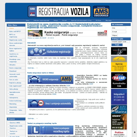 Registracija - vozila.rs