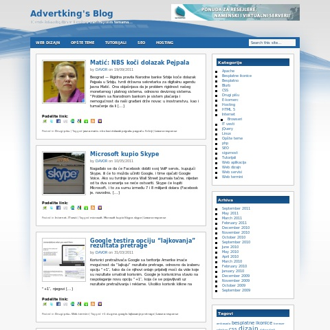 Advertking's Blog